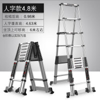 加厚铝合金伸缩梯子工程梯便携人字家用折叠室内升降楼梯