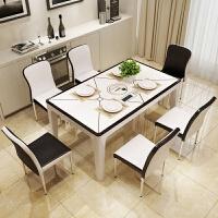 餐桌椅组合 现代简约 家用大小户型方桌实木多尺寸定制电磁炉饭桌 带炉1桌6椅【白网玻】