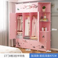 衣柜简易布组装布艺现代简约收纳折叠出租屋塑料儿童卧室衣橱柜子 6门以上 组装