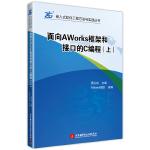 面向AWorks框架和接口的C编程(上)