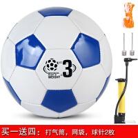 2号3号4号5号儿童足球幼儿园宝宝小孩中小学生训练中考足球