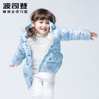 波司登(BOSIDENG)童装女小童保暖短款羽绒服女童可爱印花羽绒外套