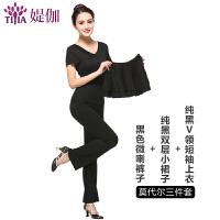 中老年广场舞服装新款套装古典舞爵士舞练功服女拉丁舞形体舞 乳白色 短袖黑三件套
