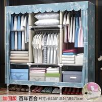 简易衣柜布艺加厚单人布衣柜钢管加粗加固组装收纳挂衣柜子全钢架