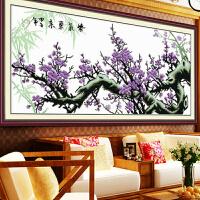 紫气东来梅开五福 精准印花十字绣画 梅花新款客厅系列大幅画