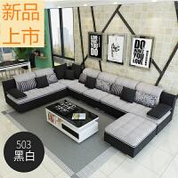 布艺沙发客厅整装现代简约组合时尚大气多人家用小户型经济型家具定制