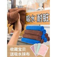 餐�d吸水抹布不掉毛家用毛巾家�涨��擦桌子�N房用品不沾油洗碗布