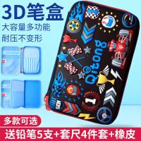 笔袋大容量中小学生文具盒男女多功能创意3D立体拉链笔袋简约