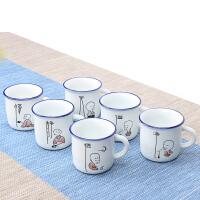 陶瓷杯子最小号水杯办公司茶杯经典复古怀旧仿搪瓷杯茶缸套装定制