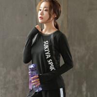 大码运动长袖T恤女装胖mm200斤晨跑步速干衣健身瑜伽服宽松打底衫