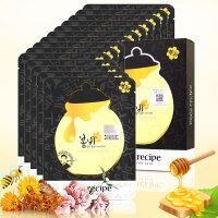 春雨(Papa Recipe)竹炭面膜蜜罐黑卢卡黑蜂蜜蜂胶10片包邮新版防伪