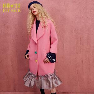【尾品汇直降】妖精的口袋樱花树语冬装新款闪光网纱拼接大衣毛呢外套女