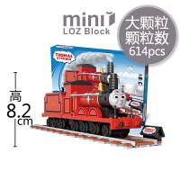 【当当自营】LOZ俐智mini颗粒积木托马斯小火车系列创意拼装玩具 詹姆斯1802