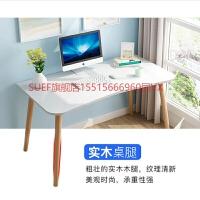 北欧书桌简约家用电脑台式桌学生写字台办公现代卧室实木腿桌子 【搭配】120*60CM暖白+