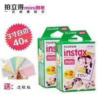 【包邮】富士拍立得相纸20张/盒 mini7s/mini8 mini25/mini50s/mini90相纸 立拍得 相纸40张