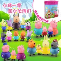 小猪佩琪一家四口过家家课堂教室粉红佩佩奇猪女孩猪小妹玩具套装
