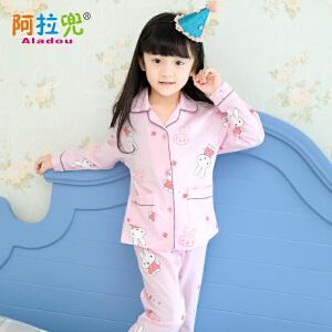 阿拉兜小女孩儿童睡衣秋季纯棉女童长袖长裤中大童家居服两件套装 2759
