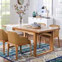 奇居良品 现代简约北欧风家具 SONO系列阿妮塔原木色餐厅长方形西餐桌