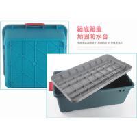 圣强 汽车收纳箱 后备箱整理箱储物箱 工具箱 置物箱塑料62*37*34cm(大号)灰色