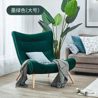 北欧蜗牛椅现代简约老虎椅休闲布艺懒人躺椅卧室阳台网红单人沙发