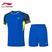 李宁羽毛球比赛套装男士2020新款速干上衣凉爽裤子男装针织运动服