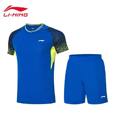李宁羽毛球比赛套装男士2020新款速干上衣凉爽裤子男装针织运动服 专柜新款