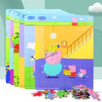 拼图儿童40片幼儿园宝宝认知男女孩早教开发益智卡通拼插积木玩具