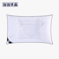 当当优品抗菌防螨枕 立体羽丝绒高弹大号枕芯48x74cm枕头