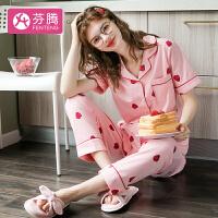 芬腾 睡衣女士夏季纯棉薄款短袖开衫睡衣套装可爱草莓印花休闲长裤家居服套装