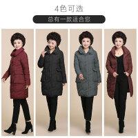 2018新款中老年女装羽绒棉服妈妈冬装棉衣中长款厚中年时尚大码