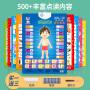 早教凹凸有声挂图全套婴幼儿童玩具宝宝语音早教书籍看图识字卡送电池送挂钩