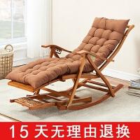 躺椅折叠午休靠背椅懒人睡椅家用老人现代实木椅折叠竹子摇椅