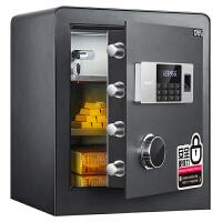 得力4105指纹保险箱/保管箱智能感应45cm家用防盗电子密码保险柜