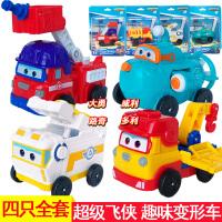 超级飞侠迷你载具车大勇多利路奇威利奥迪双钻男女孩儿童小车玩具