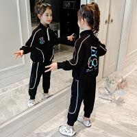 女童套装洋气春款运动春装儿童装中大童女孩春秋季