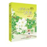 盛世中国 原创儿童文学大系 滑板上的小妖精