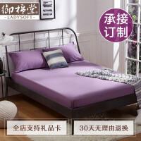 御棉堂纯棉床笠 1.5/1.8m床罩 席梦思保护套 防滑全棉床垫 床单 床笠定做