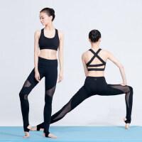瑜伽服套装女 户外健身房运动速干衣初学者性感显瘦背心跑步服