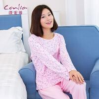 康妮雅秋季女士长袖薄款韩版休闲甜美可爱家居服睡衣套装