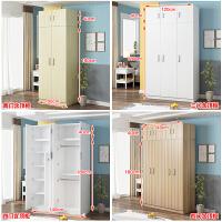 简易衣柜实木质衣橱组装出租房家用的卧室可拆卸经济型小柜子 白色 40深主柜+顶柜 4门 组装