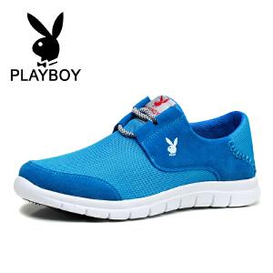 花花公子 男鞋透气休闲网面鞋男士运动网鞋低帮板鞋跑步鞋  德-CX39511