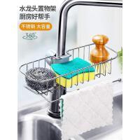 家居厨房用品用具水龙头置物架不锈钢水槽沥水收纳架神器家用大全