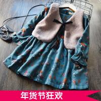 加绒加厚~女童连衣裙套装2017冬季新款韩版公主裙+毛毛马甲两件套