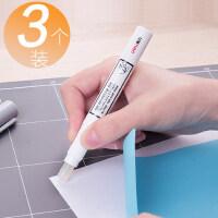 3支得力笔型固体胶笔形幼儿园学生用儿童手工制作胶棒文具强力透明高粘度笔状胶水diy饰品材料批发