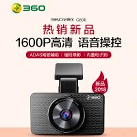 360行车记录仪新款G600高清夜视无线WIFI单镜头停车监控驾驶辅助缩时录影固定测速电子一体机