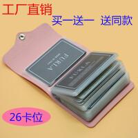 韩版多卡位小卡包银行卡套情侣女士卡片包女式卡夹男士便携名片夹
