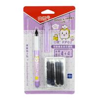 Snowhite/白雪 可换囊直液式钢笔FP02/紫色笔杆 可擦蓝色墨水小学生钢笔儿童组合套装三四年级字帖练字用开学文
