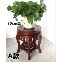 花架子实木客厅中式木头欧式绿萝木质多层室内家用圆形单个整装