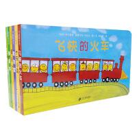 排排队系列(全6册)