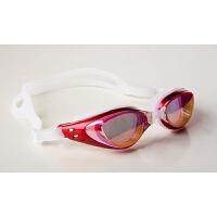 儿童泳镜防水防雾高清游泳镜一体男童女童游泳眼镜游泳设备